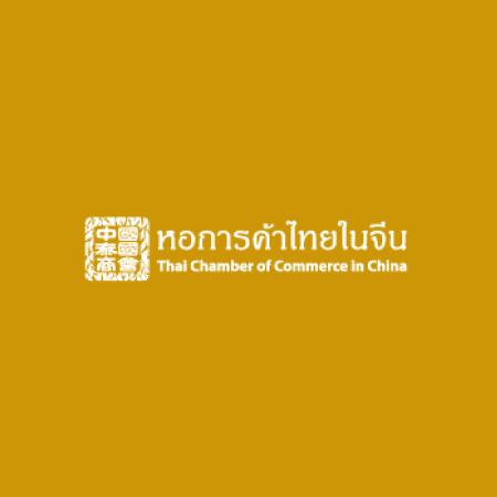 chinathaicham.org_.png