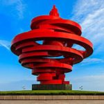 ศูนย์ข้อมูลเพื่อธุรกิจไทยในจีน ณ เมืองชิงต่าว